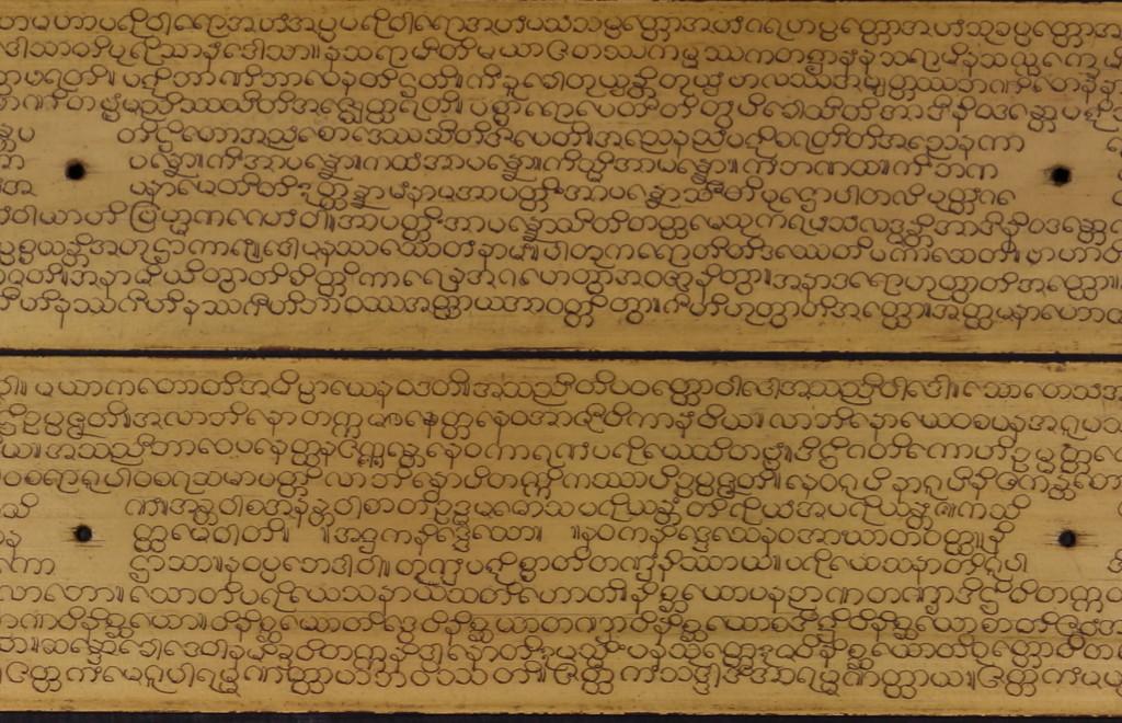 Paharadai (Pahārādasuttaṃ, AN 8.ii.9)
