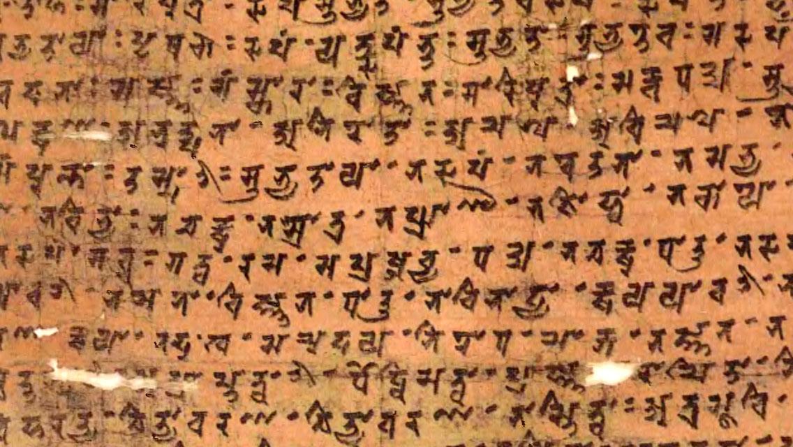 Nušvitimas (Bodhisuttāni, Ud 1.1-3)